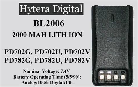 Baterai Hytera Pd780 Li Ion Dc 7 4v 3000mah Battery Ht Hytera Pd700 handheld two way radio battery tcb h780 fit hyt china manufacturer
