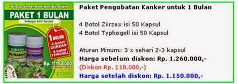Obat Kanker Ziirzax Typhogell Paket 2 Bulan Asli obat herbal cina untuk basmi sel kanker