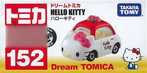 Takara Tomy Tomica Hiyoko Chan No 151 amiami character hobby shop tomica no 152