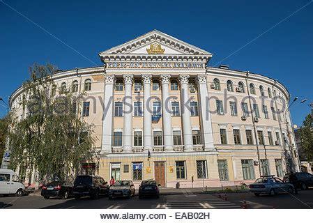 """national university of """"kyiv mohyla academy"""" the oldest"""