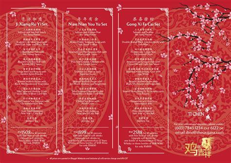 imperial treasure restaurant new year menu ti chen s 2017 new year menu 171 home is where my
