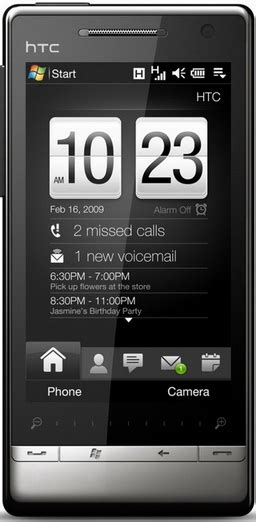 htc magic pattern lock reset htc topaz t535x restore factory hard reset remove pattern lock