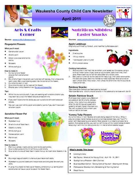 preschool newsletters templates best photos of day care newsletter templates sle