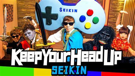 Keep Your seikin keep your up doovi