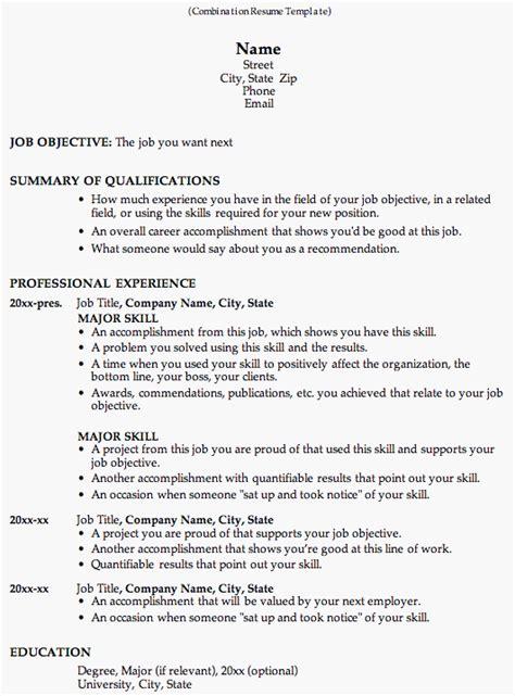 Combination Resume Template