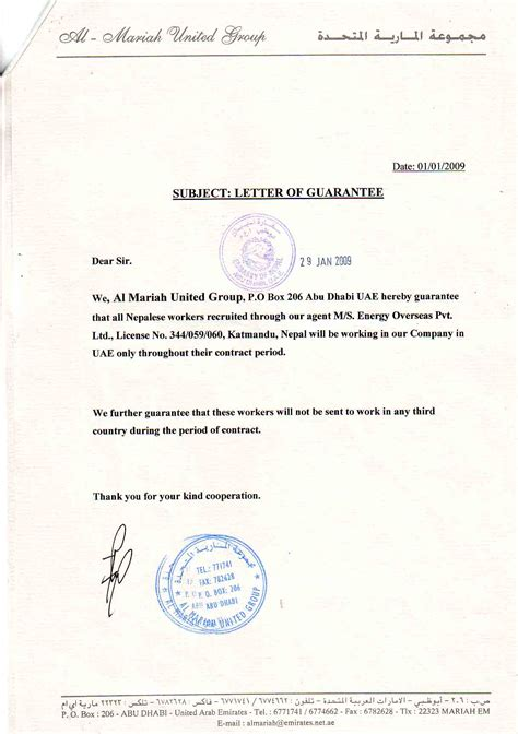 Guarantee Letter From Employer Energy Overseas Pvt Ltd
