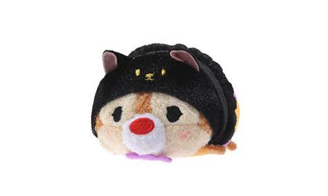 Piyama Tsum Tsum Dale Pendek dale 2016 tsum tsum mini my tsum tsum