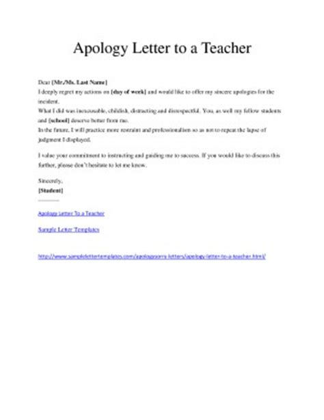 Heartfelt Apology Letter To Quotes About Apologies Being Sincere Quotesgram