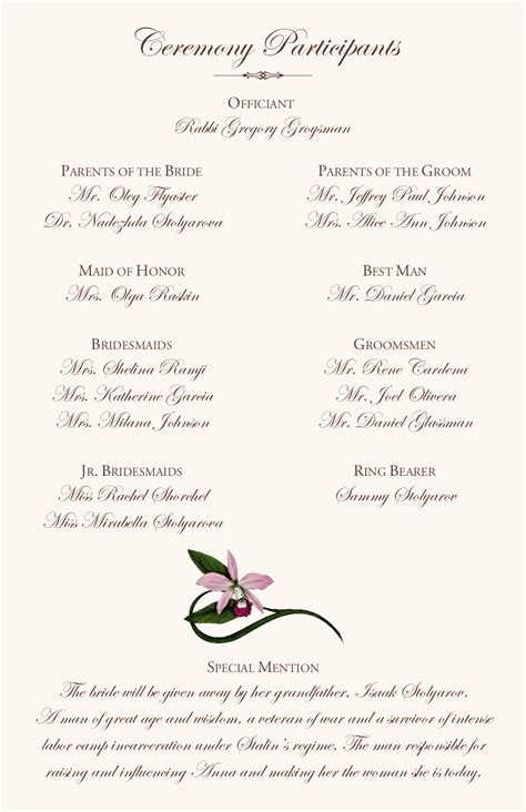Wedding Ceremony Program Wording by Orchid Wedding Program Exles Wedding Program Wording