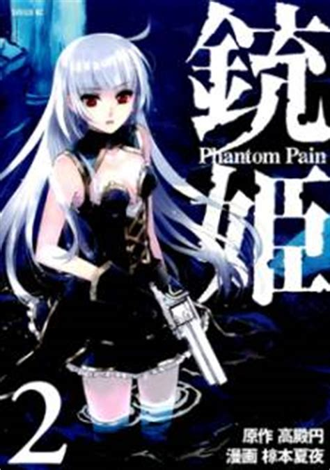 Gun Princess Phantom 6 10 Madoka Takadono Kaya Kuramoto Juuhime Phantom Read Juuhime Phantom