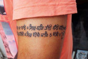 queen tattoo ludhiana 51 nice punjabi tattoos collection
