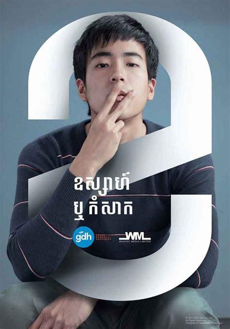 film thailand bad genius download thailand thai movie stars foto bugil bokep 2017