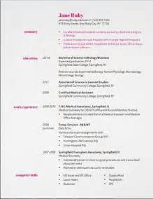 student resume template microsoft word