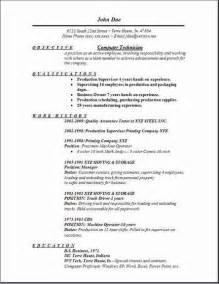 Computer Technician: Computer Technician Functional Resume