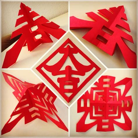 New Year Paper Folding - 44 best images about craft papercut packet