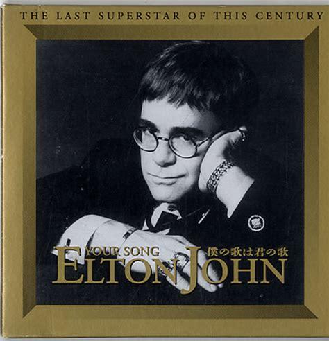 elton john new album elton john your song press booklet japanese promo 2 cd
