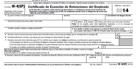 como conseguir comprobante de retencion 2014 certificado de retencion y ingreso