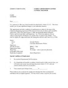 how to write a letter of intent for transfer cover