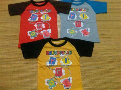 Grosir Kaos Islami Allah Mengawasi Premium Quality gudang grosir baju anak muslim grosir baju anak branded baju anak muslim baju kaos anak