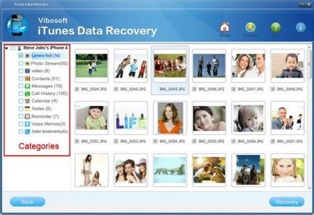iphone 4 data recovery software free download full version vibosoft itunes data recovery 5 0 0 1 serial key crack