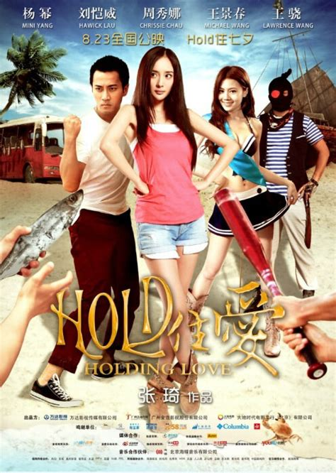 film mandarin love forward holding love 2012 yang mi hawick lau chrissie chau