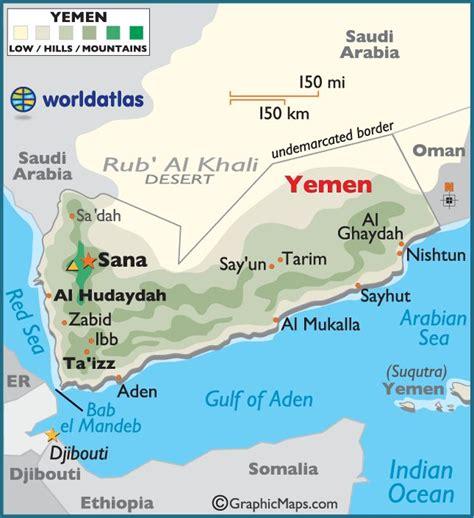 yemen large color map yemen flag map rub al khali