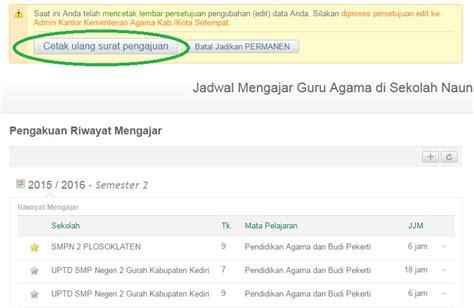 S26 Langkah 4 mgmp pai smp kabupaten kediri cara menerbitkan s26 dan s28