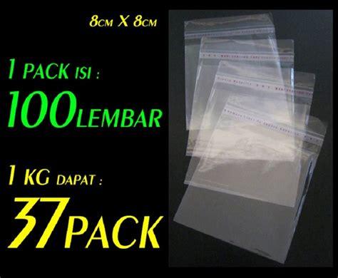 Plastik Opp Dengan Perekat 12 X 12 Cm Plastik Kemasan Makanan Kue Ada Perekat Opp 8 X 8 Cm
