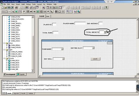 peoplesoft file layout definition table peoplesoft blog 4 u 5 how to insert a prompt table in