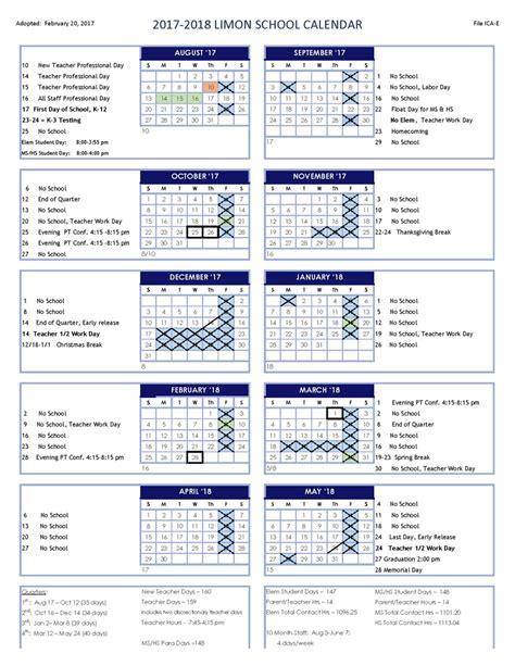 wall calendars amazon com office school supplies calendars