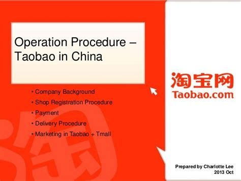 alibaba vs taobao alibaba taobao china operation procedure