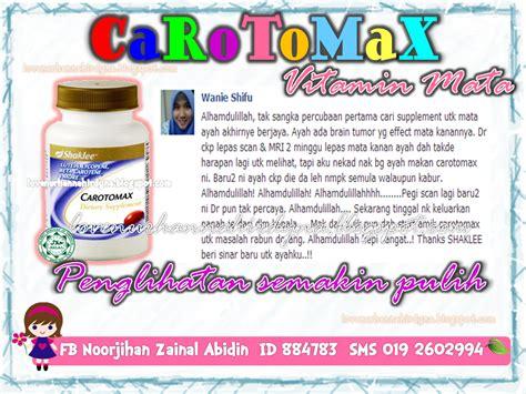 Vitamin Mata Shaklee carotomax kawan baik si rabun s vitahouse