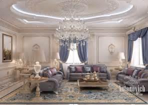 Modern villa in dubai villa in saudi arabia