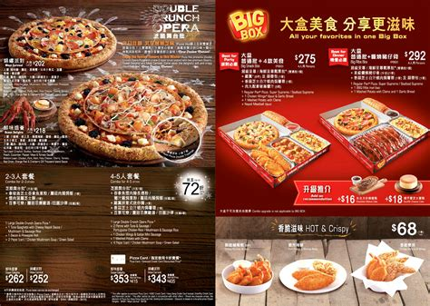 pizza hut pizza coupons pizza deals pizza delivery pizza hut coupons hawaii 2017 2018 best cars reviews
