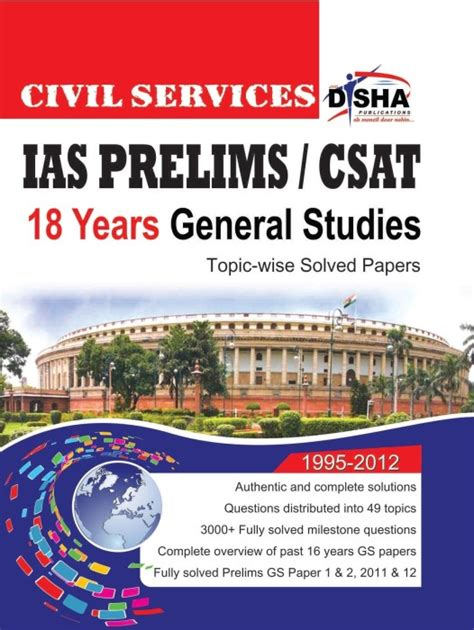 Best Essay Books For Ias by Best Books To Prepare For Ias Page 3