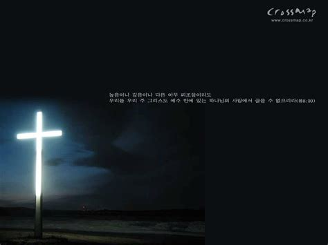 christmas wallpaper with verses christian christmas desktop wallpapers wallpaper cave