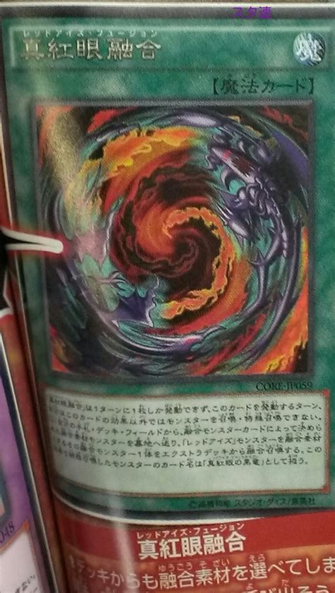 Kartu Yugioh Inferno Blast B Ocg yu gi oh tcg ocg card discussion