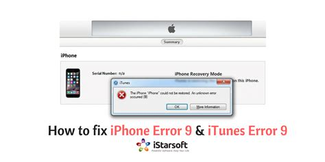 how to fix iphone error 9 itunes error 9 without any hassle