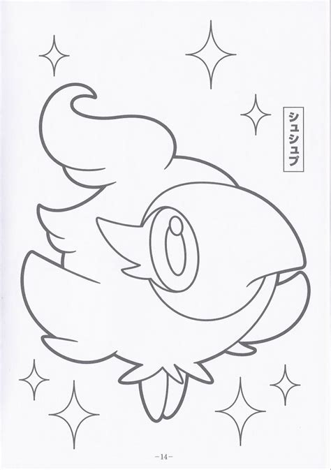coloring pages of names 15 best images about pokemon xy coloring on pinterest