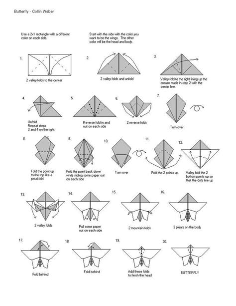 Origami Butterfly Diagram - http www enorigami wp content uploads 2012 05