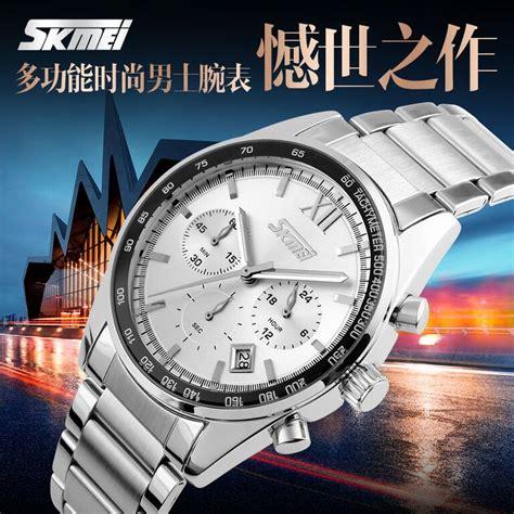 Jam Tangan Skmei 9096 skmei jam tangan pria casual stainless water