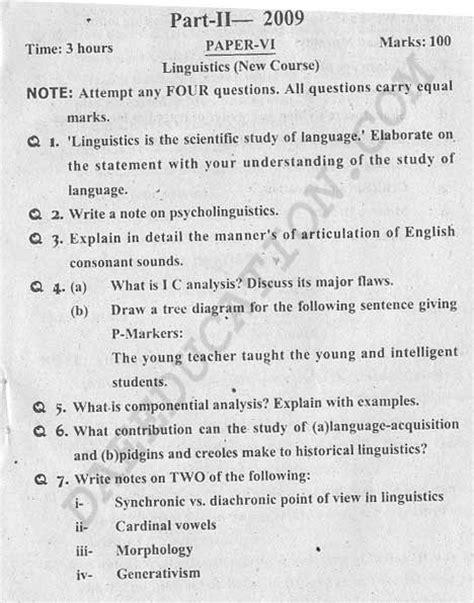 paper pattern ma english punjab university ma english past paper of linguistics 2009 punjab university