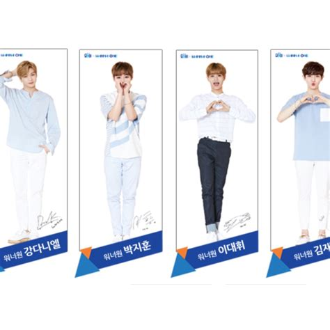 Wanna One Lotte Yohi Biscuits instocks wanna one yo hi bromide poster biscuit set
