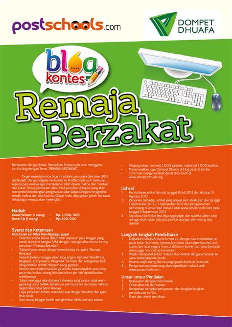 remaja indonesia remaja indonesia berzakat beginner guitarist