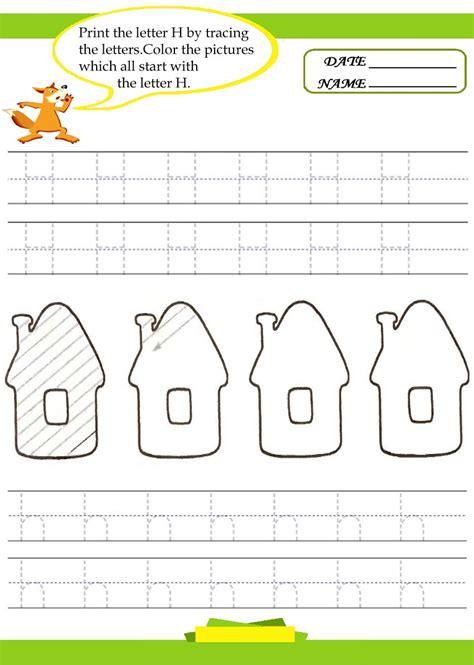 Letter Worksheet For Kindergarten printable letter h tracing worksheets for preschool