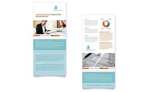 Downloadable Rack Card Templates by Management Consulting Brochure Template Design