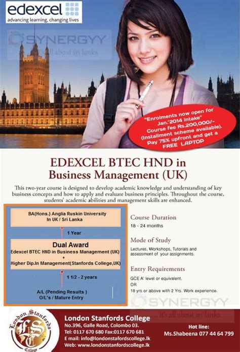 Royal Roads Mba Requirements by Edexcel Btec Hnd In Business Management Uk From