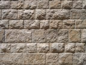 Stone Brick Stone Brick Texture Related Keywords Amp Suggestions Stone
