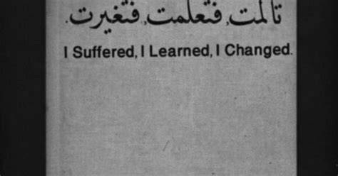 i suffered i learned i changed tattoo i suffered i learned i changed arabic quotes