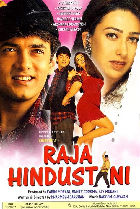 biography of movie raja hindustani raja hindustani 1996 hd rip all songs exclusive asd